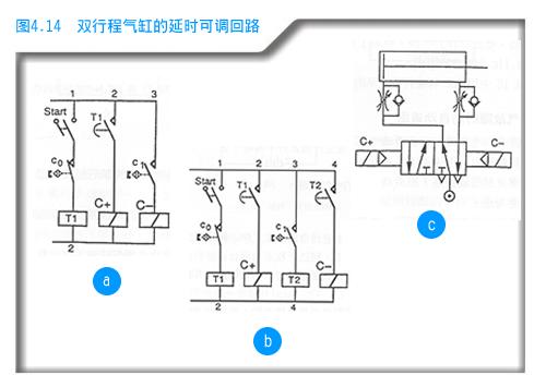电路 电路图 电子 户型 户型图 平面图 原理图 500_355图片